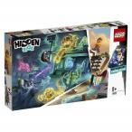 ヒドゥンサイド ゴーストがいっぱいエビレストラン 70422 新品レゴ   LEGO 知育玩具