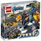 アベンジャーズ バトル・トラック 76143 新品レゴ スーパー・ヒーローズ   LEGO MARVEL 知育玩具