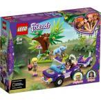 赤ちゃんゾウのジャングルレスキュー 41421 新品レゴ フレンズ   LEGO Friends 知育玩具 (弊社ステッカー付)