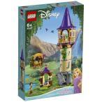 ラプンツェルの塔 43187 新品レゴ ディズニープリンセス   LEGO Disney 姫 知育玩具