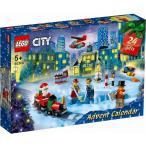 レゴ(R) シティ アドベントカレンダー 60303 新品レゴ シティ   LEGO 知育玩具 (弊社ステッカー付)