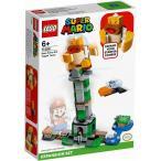 ボスKK の グラグラタワー チャレンジ 71388 新品レゴ スーパーマリオ   LEGO Super Mario 知育玩具 (弊社ステッカー付)