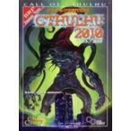 クトゥルフ神話TRPG クトゥルフ2010 (ログインテーブルトークRPGシリーズ) 新品  TRPG アナログゲーム