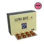 アルファベストグミタイプ 96粒  糖鎖HBCフナト 10 P11Sep16 D