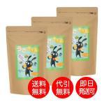 うさサラ茶(インスタント) 30袋入り×3個セット