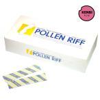 ポーレンリフ 135g(1.5g×15包×6箱)(15包増量プレゼント中!) 花粉エキス末