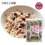 【大量購入】【送料無料】岩手県産雑穀