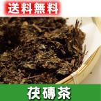 Yahoo! Yahoo!ショッピング(ヤフー ショッピング)送料無料 茯磚茶 (フーレンガチャ) (50g)