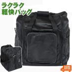 【春SALE:5月店長おすすめ1】剣道 防具袋 ラクラク軽快バッグ 2Way 202-FA267