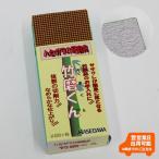 ●ゆうパケットOK●『竹磨くん(ちくまくん)』剣道具 竹刀 竹製品 メンテナンス