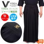 【7月店長おすすめ3】剣道 袴 高級ジャージ VIXIAヴィクシア 刺繍5文字無料