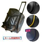 剣道 キャリー 防具袋 冠 ウイニングキャリーバッグ 防具袋(キャスター付)  剣道 防具袋