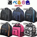 JCリュックバッグ(軽量 少年用)(剣道r リュック  防具袋)