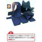剣道 防具セット オールラウンド実戦型 6mmミシンななめ刺 「匠(たくみ)」
