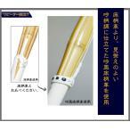 竹刀 39 新基準対応「完成品(吟風床仕組) 普通型 仕組」39(大学・一般用) [剣道竹刀]「SSPシール」付き