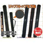 リップストップ 竹刀袋  肩ベルト・木刀用ベルト付き [剣道 竹刀袋 ]
