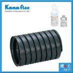 【カナフレックス】集排水管 高密度ポリエチレン管 カナプレスト 無孔管 直管継手(発泡剤込) φ300 呼称300径