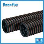 【カナフレックス】集排水管 高密度ポリエチレン管 カナプレスト 有孔管 φ150×5m 呼称150径
