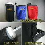 【アマビエ剣士シール付】 ●保冷ボトルケース(カバー)ミューラーウォーターボトル専用