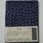 剣道 面手拭い(面タオル) ● 梨園染手ぬぐい「蜻蛉(紺)」