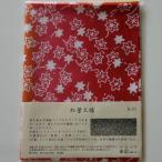 剣道 面手拭い(面タオル) ● 梨園染手ぬぐい「紅葉紋様」【メール便】