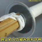 【アマビエ剣士シール付】 剣道 竹刀用 つば 鍔 ●透明鍔