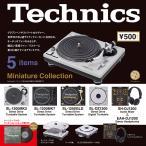 【12個入りBOX】Technics(テクニクス)ミニチュアコレクション《予約 2020年11月下旬発送予定》【ケンエレファント公式】