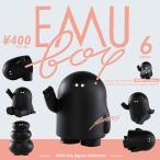 EMU boy フィギュアコレクション 12個入りBOX 限定ステッカー+おまけフィギュア1個付き【予約品:9月末発送】ケンエレファント公式