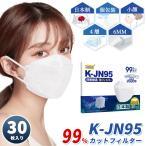 接触冷感マスク 不織布 送料無料  ひんやり 個別包装  使い捨て 涼しい 夏用 息がしやすい50枚 【マスク工業会会員】