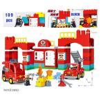 ブロック レゴデュプロ互換 109ピース 消防署 消防士 カラフルシティ ビッグブロック 建物 車 おもちゃ GOROCK