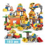 ブロック レゴデュプロ互換  183ピース 都市建設 ショベルカー ブルドーザー 働く人 カラフルシティ ビッグブロック 車 おもちゃ