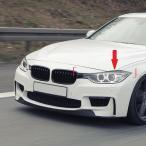 BMW F30 3シリーズ アイライン カーボンファイバー ヘッドライト トリム 2013-2015 320i 325i 316