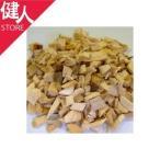 カリス メグスリの木 カット CUT 20g (品番:4628)  - カリス成城