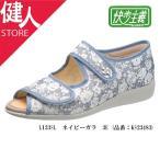 【7500円以上送料無料】 快歩主義 L133SL