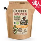 COFFEE BREWER エチオピア  - リブインコンフォート