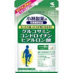 ≪送料無料≫小林製薬の栄養補助食品 グルコサミンコンドロイチン硫酸ヒアルロン酸 240粒×3個セット