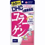 ≪送料無料≫DHC コラーゲン 360粒×5個セット