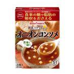 朝食スタイルケア オニオンコンソメ(機能性表示食品) 3食入