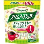 スリムアップシュガー スティック 100本入(160g)