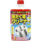 カネヨ 洗濯槽クリーナー 550g