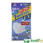 フィッティ 7DAYSマスク EX やや大きめ ホワイト 7枚