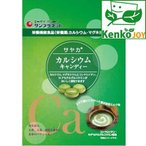 サヤカ カルシウムキャンディー 贅沢抹茶ミルク味 60g
