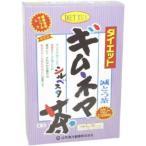 山本漢方 ダイエットギムネマ茶 5g×32包