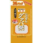 徳用グァバ茶ブレンド 8g×36包