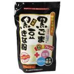 黒ごま黒豆きな粉分包 10g×20包