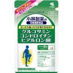 小林製薬の栄養補助食品 グルコサミンコンドロイチン硫酸ヒアルロン酸 240粒