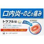 【第3類医薬品】トラフル錠 24錠