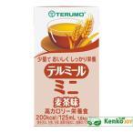 テルミールミニ(麦茶味) 125ml×24