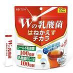 井藤漢方 製薬 Wの乳酸菌 はねかえすチカラ(1.5g*20袋入)