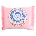 ※≪送料無料≫純粋無添加 釜出し一番石鹸 坊っちゃん石鹸 (坊ちゃん石鹸)175g×10個セット